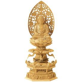 仏像・座釈迦 (楠木地彫 六角台座 ケマン付 金泥書き)3.0寸(高さ:36.0cm)【仏具】高級木材の楠木を使い台座にケマンも付いた、職人が仕上げた本格的な高級仏像
