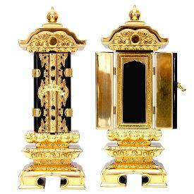 回出位牌・前金二重回出(塗) 4.0寸(高さ:27.8cm)【仏具】【位牌】雲の彫刻が印象的な回出位牌で台座の前面が金箔仕上げのため非常に高級感漂う仕上がり