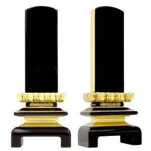 塗位牌・二重呂門 4.5寸(高さ:21.3cm)【仏具】【位牌】蓮華が彫刻され金箔塗で仕上げたシンプルさにデザイン性を持たせた塗位牌です。