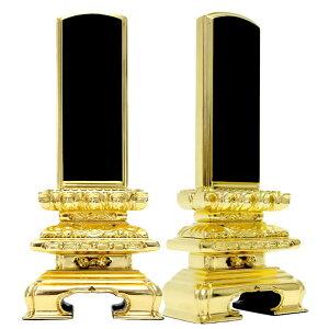 塗位牌・三方金千倉 5.5寸(高さ:26.6cm)【仏具】【位牌】逆さ蓮華が装飾された千倉座の目を見張る華やかな塗位牌。金の華やかさやスタイリッシュなデザイン性で人気です。