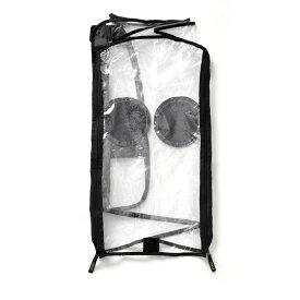 CURIO stroller A/AS両対応 アクセサリ レインカバー キュリオ