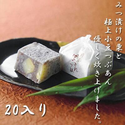 恵那福堂栗きんつば(20入り)