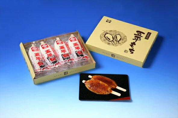 ふるやの五平餅(12本詰) ギフト プレゼント 御礼 お礼 誕生日 御祝い お祝 贈答品 内祝