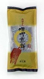 飛騨名産井之廣製菓舗の『味噌煎餅』20枚(袋入り)
