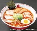 飛騨高山板蔵ラーメン 生麺 送料無料 高山ラーメン(2人前×5袋)1000円ぽっきり! pkl 買いまわり