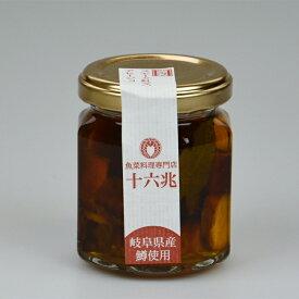 十六兆 スモーク紅マスアヒージョ 99g お正月 おつまみ 岐阜県産紅マス使用 珍味 鮎料理専門店 パスタにも