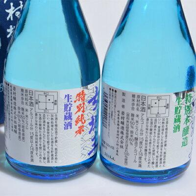 岩村醸造女城主特別純米特別本醸造300ml×2本日本酒オリジナル小袋付き恵那地酒