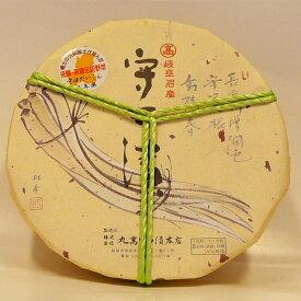 守口漬(なら漬)(250g) 漬物 大根