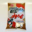 丸昌醸造場 治朗兵衛 郡上みそ (1kg)