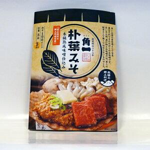 朴葉味噌 飛騨 日下部味噌醤油醸造 木桶熟成味噌仕込み 朴葉みそ 朴葉3枚入 (300g)