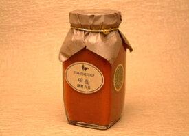 明宝 トマトケチャップ 明宝のとまとけちゃっぷ 日本一フレッシュなトマトケチャップです