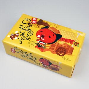 とおやま 飛騨さるぼぼさんのスイートポテトケーキ 6個入 お土産 岐阜 飛騨 箱菓子 黒ごまスイートポテトケーキ