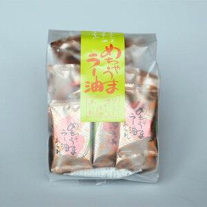 あられ おかき めちゃうまラー油 53g 森白製菓 ご自宅用 せいべい 煎餅