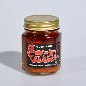 もりのいえ 大辛ファイヤー! にんにく 唐辛子 100g