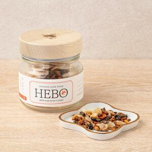 へぼ 珍味 HEBO プレーン オフィストランセット ヘボ 蜂の子 はちのこ 焼菓子 プレゼント お土産 ご自宅用に