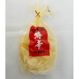 桜間見屋の特辛肉桂 130g