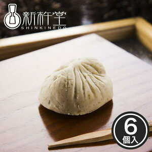 栗 和菓子 栗きんとん 6個 新杵堂 岐阜県 中津川