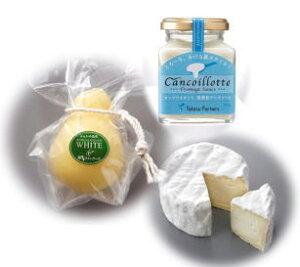 チーズ セット ひるがの高原 カンコワイヨット・カチョカヴァロ・カマンベール 豪華チーズ3点セット ギフト プレゼント 御礼 お礼 誕生日 御祝い お祝 贈答品 内祝