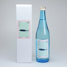 大吟醸 清流の国(清酒)720ml 世界農業遺産 清流長良川の恵みの逸品 GIAHS