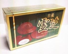【あす楽】日産霊芝 2粒×50袋【送料無料】マンネンタケ