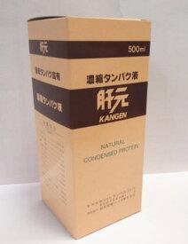 サンヘルス 肝元 500mL 6本セット【送料無料】濃縮液タンパク質