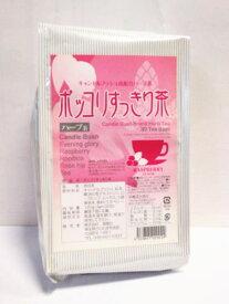 ポッコリすっきり茶 30包 10袋セット【送料無料】