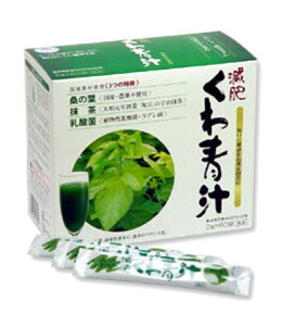 ミナト製薬 減肥くわ青汁(60袋×2個セット)【送料無料】