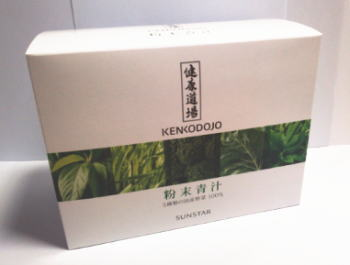 健康道場 粉末青汁 10g 30包 5個セット【送料無料】