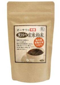 オーサワジャパン オーサワの有機黒炒り玄米粉末 150g 6個セット【送料無料】【有機JAS認定】