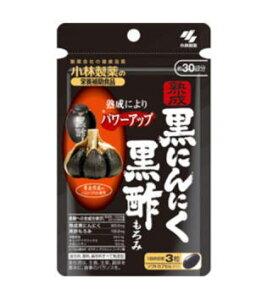 小林製薬の栄養補助食品 熟成黒にんにく黒酢もろみ 90粒 3個セット【送料無料】