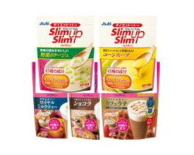 スリムアップスリム 野菜ポタージュ&コーンスープ&シェイクカフェラテ・ショコラ・ロイヤルミルキティー 360g 各3個