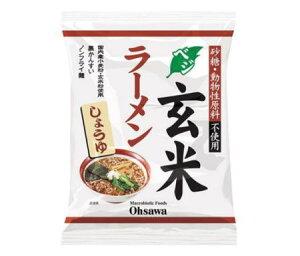 オーサワのベジ玄米ラーメン(しょうゆ×10個セット)【送料無料】
