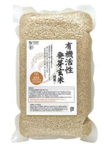 オーサワ 有機活性 発芽玄米(国内産)2Kg 4個【有機JAS認定】