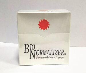 バイオ・ノーマライザー スティック分包 30包 3個【送料無料】【正規販売店】【20】青パパイヤ酵素