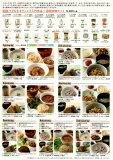 マクロビオティック入門食品一週間体験セット(ガイドブック入り)1セット【送料無料】