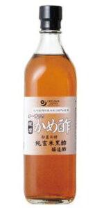 オーサワの薩摩かめ酢 700mL 5個セット【送料無料】