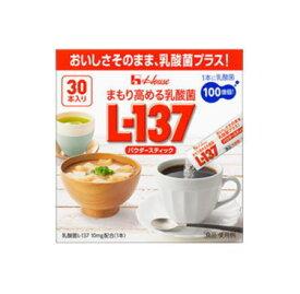 ハウスウェルネスフーズ まもり高める乳酸菌L-137 パウダースティック(30本×6個セット)【送料無料】
