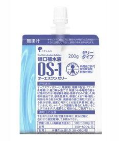 オーエスワン OS-1(200g×6袋)ゼリータイプ【オーエスワン(OS-1)】経口補水液 大塚製薬