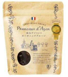 南仏アジャンのオーガニックプルーン(種付き) 200g 12個セット【送料無料】【有機JAS認定】