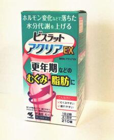 【第2類医薬品】ビスラット アクリアEX(210錠×3個セット)【送料無料】小林製薬
