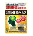 【小林製薬の栄養補助食品】小林製薬健脳ヘルプ(280mg×90粒)【機能性表示食品】【送料無料】