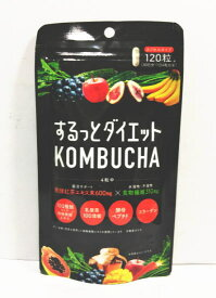 するっとダイエット KOMBUCHA サプリ(120粒入×5個セット)【送料無料】