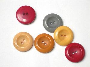 スタンダードボタン 樹脂製 btp000181 24.5mm 6個セット (レッド、オレンジブラウン、イエロー、ベージュ、グレー) 【あす楽対応】【HLS_DU】【RCP】