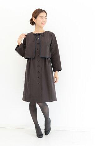 ブティックひできボレロ一体型コートドレス