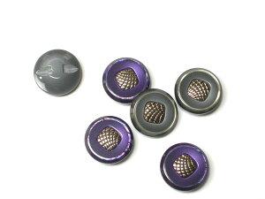 クチュールボタン 樹脂製 btp0029シルバー S 6個セット 2色(パープル・グレー) 【RCP】