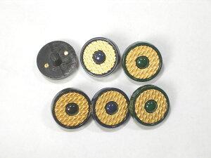 クチュールボタン 樹脂製 btp000251-2 20mm 6個セット (ネイビー、グリーン、ブラック) 【RCP】