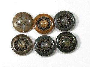 クチュールボタン 樹脂・金属製 btp000263-2 23mm 6個セット (ブラウン、ダークブラウン、グレー、グリーン) 【RCP】