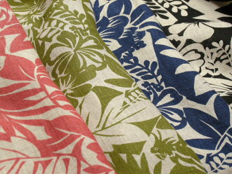 Japan-made linen Angel soft milling hibiscus (pink and mustard yellow, green, Navy, black) L