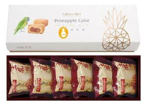 パイナップルケーキ6個入台湾スイ−ツお土産ギフト土鳳梨大黒松小倆口