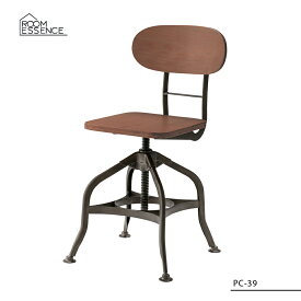 【椅子】チェア [PC-39] ■ ヴィンテージ おしゃれ アメリカン雑貨 【代引き不可】【東谷】